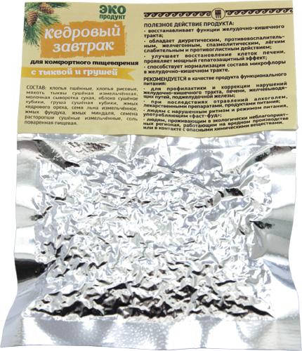 Завтрак кедровый для комфортного пищеварения с тыквой и грушей, 40 г