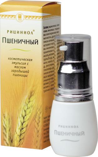 Эмульсия «Рициниол Пшеничный», 20 мл