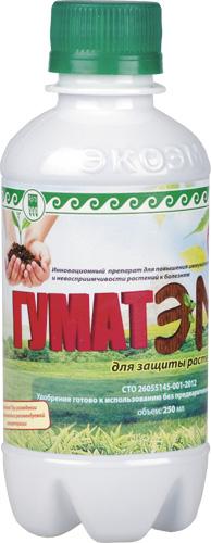 Удобрение минеральное «ГУМАТЭМ» для защиты растений, 250 мл
