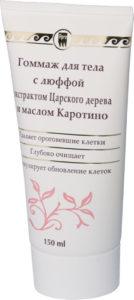 Гоммаж для тела с люффой, экстр. царского дерева и маслом «Каротино», 150 мл