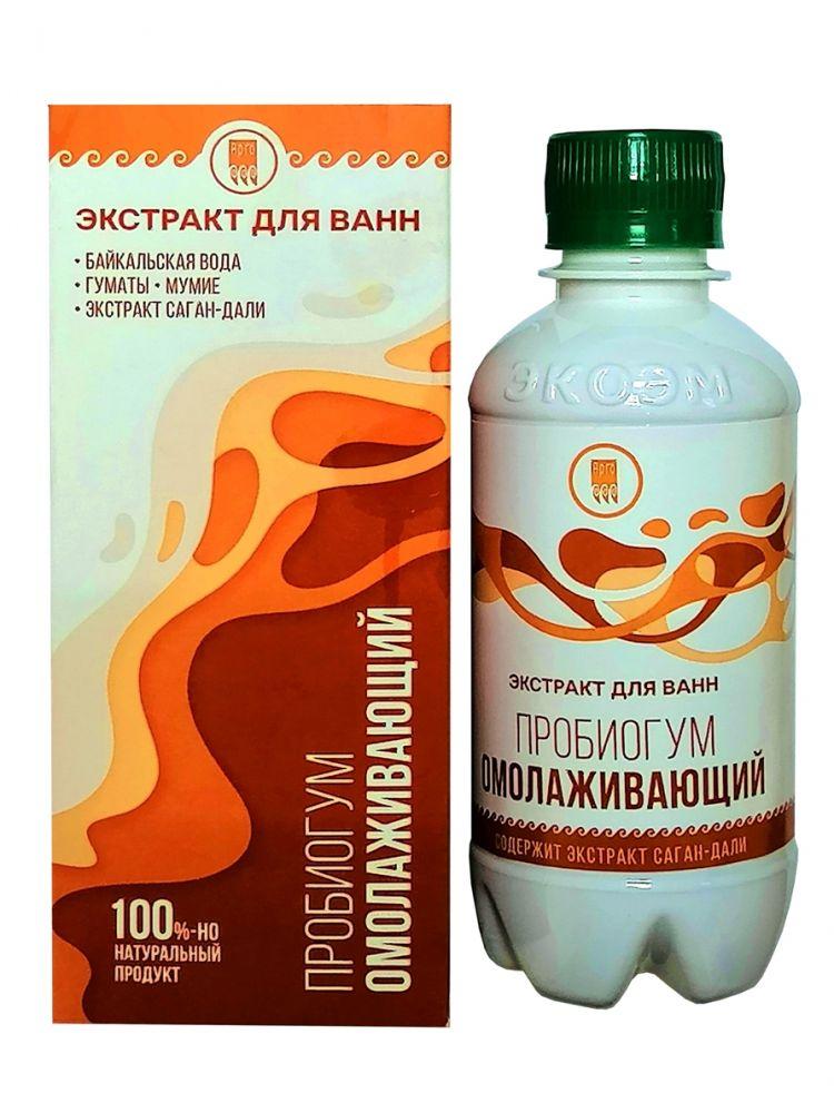 Экстракт Пробиогум для ванн «Омолаживающий», 250 мл