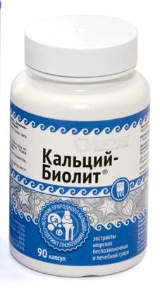 Кальций-Биолит, капсулы, 90 шт