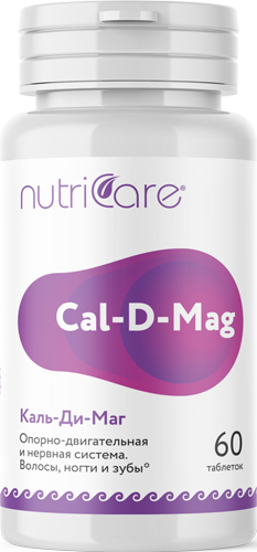 Каль-Ди-Маг, таблетки, 60 шт