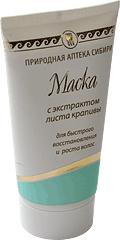 Маска для волос с экстрактом крапивы, 150 мл