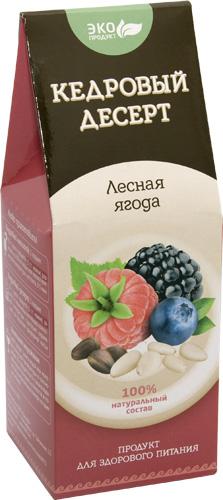 Кедровый десерт «Лесная ягода», 150 г